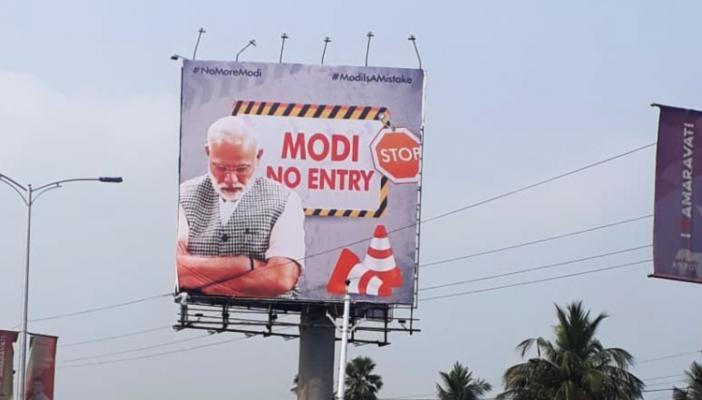 Ahead of PMs Andhra visit Modi No Entry billboards appear in multiple places