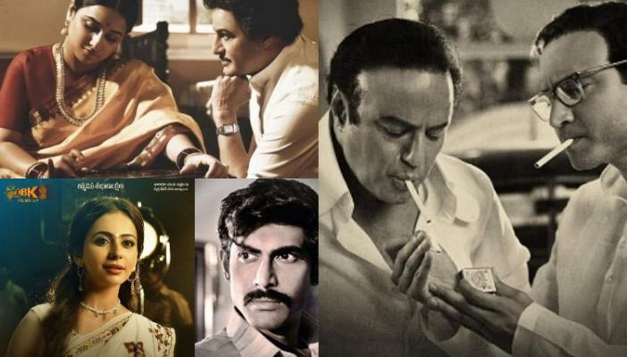 After box-office flop NTR Kathanayakudu releases on Amazon Prime