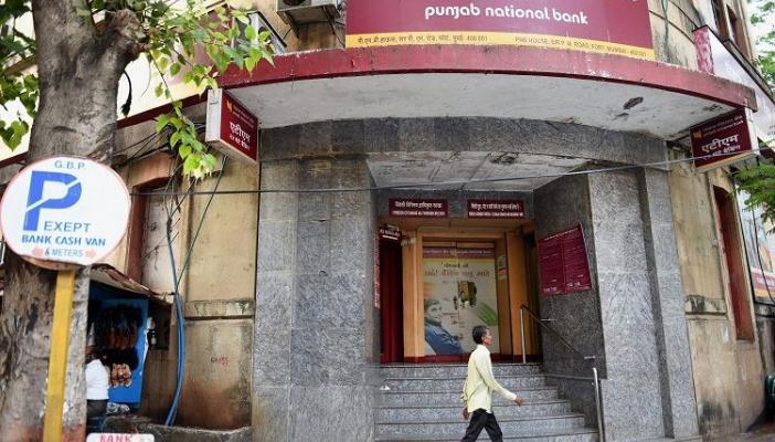 Burglars loot PNB bank in Trichy make away with CCTV footage to hide tracks