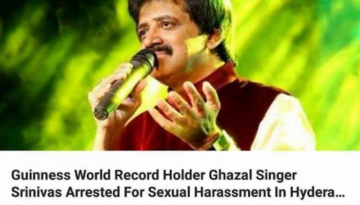 Singer Srinivas to sue website for wrongly using image on sexual harassment story
