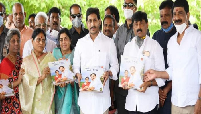 CM Jagan unveils book on YSR written by his mother YS Vijayalakshmi