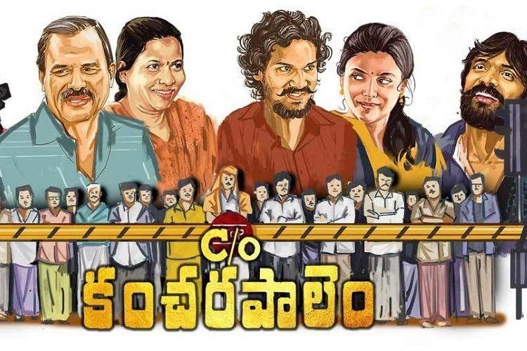 C O Kancharapalem Review A Beautiful Film With Realistic Characters The News Minute