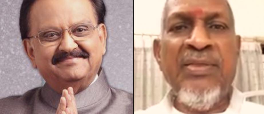Where have you gone, Balu?: Ilaiyaraaja mourns death of friend and singer SPB