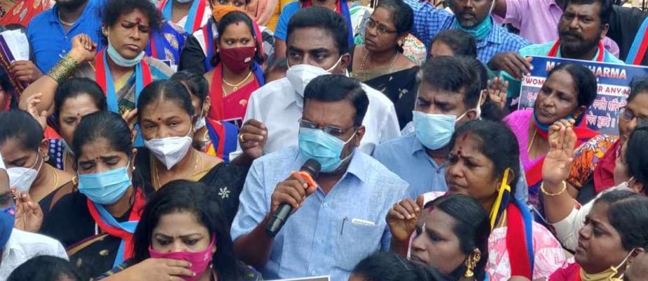 VCK protests in Tamil Nadu seeking ban on Manusmriti