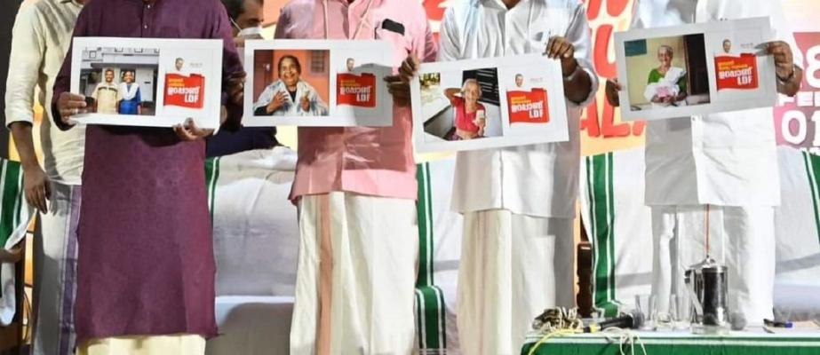 Kerala LDF launches election campaign with tagline 'Yes for sure, it's LDF'