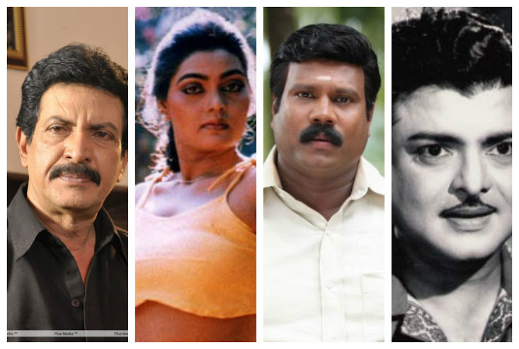 Tamil On Twitter Kadhal Mannan Gemini: Silk, Gemini And Coconut: Wondered Why Some Actors Have