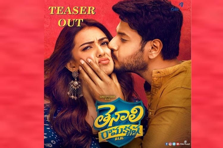 Watch: Sundeep's 'Tenali Ramakrishna BA BL' teaser suggests a comedy flick