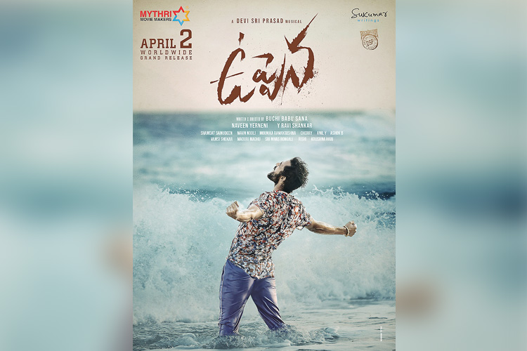 'Uppena' first look poster out, to hit marquee on April 2
