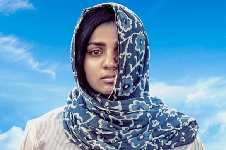 'Uyare' review: Parvathy powers through a moving film on an acid attack survivor