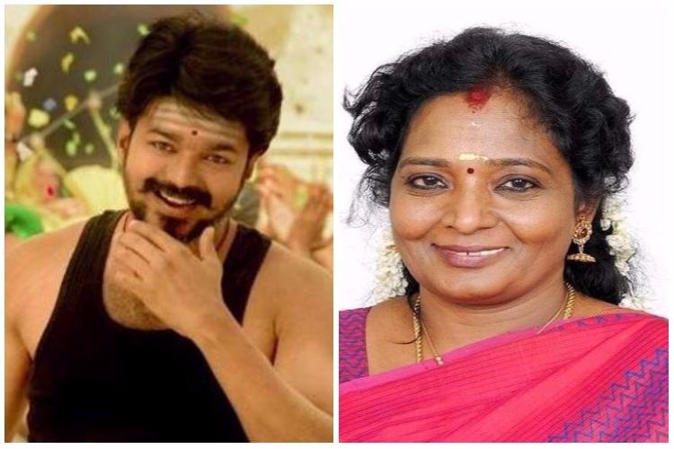 thenewsminute.com - BJP miffed with Vijay's 'Mersal': Wants scenes mocking GST, Digital India removed