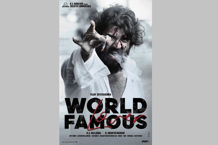 Vijay Deverakonda's 'World Famous Lover' first look out